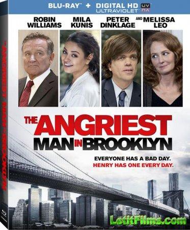 Скачать фильм Этим утром в Нью-Йорке (2014)