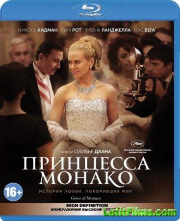 Скачать с letitbit Принцесса Монако / Grace of Monaco (2014)