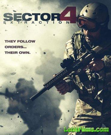 Скачать фильм Сектор 4 / Sector 4 (2014)