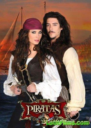 Скачать Пираты [2011]