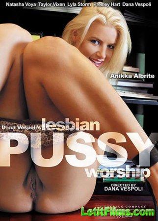Скачать с letitbit Lesbian Pussy Worship [2014] WEBRip-SD
