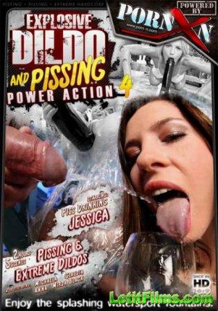 Скачать с letitbit Explosive Dildo and Pissing Power Action 4 [2010] WEBRip ...