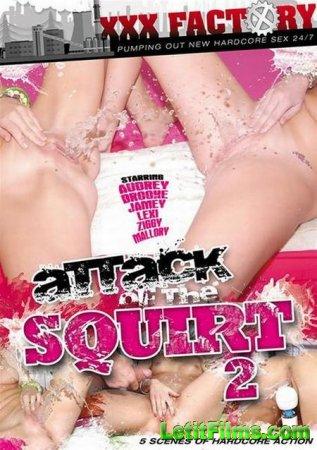 Скачать с letitbit Атака струей 2 / Attack Of The Squirt 2 (2014) WEBRip/HD