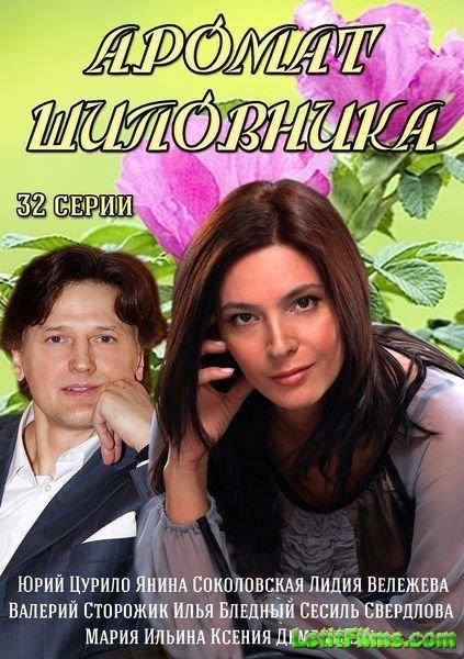 kino-russkoe-mnogoseriynoe