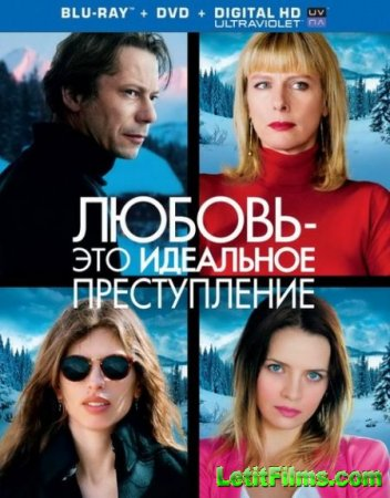 Скачать с letitbit Любовь – это идеальное преступление (2013)