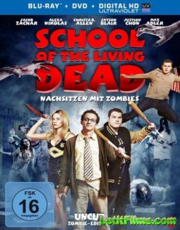 Скачать с letitbit  Зомби на продленке / Задержание Мертвых (2012)