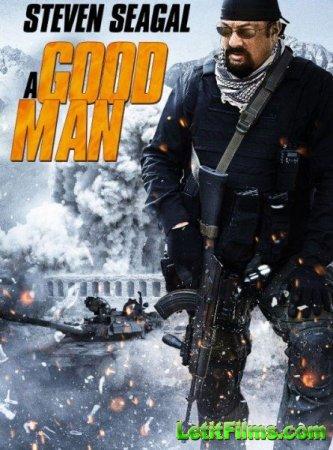 Скачать с letitbit Хороший человек (2014)