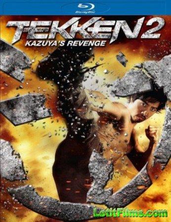 Скачать фильм Теккен 2 (2014)