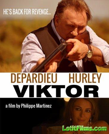Скачать фильм Виктор (2014)