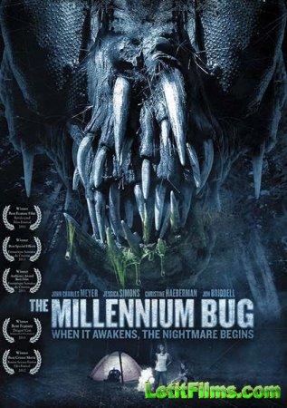 Скачать с letitbit Тысячелетний жук (2011)