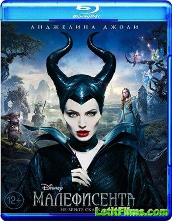 Скачать фильм Малефисента / Maleficent (2014)