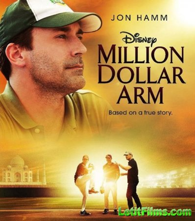 Скачать фильм Рука на миллион (2014)