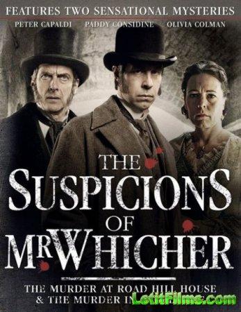 Скачать фильм Подозрения мистера Уичера. Убийство на Энджел Лэйн (2013)