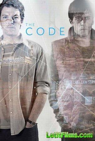 Скачать Код / The Code (1 сезон) [2014]