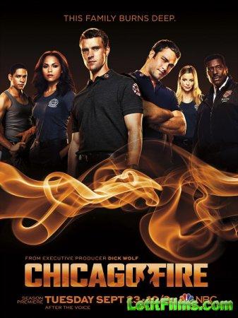 Скачать с letitbit Пожарные Чикаго / Чикаго в огне -3 сезон (2014)