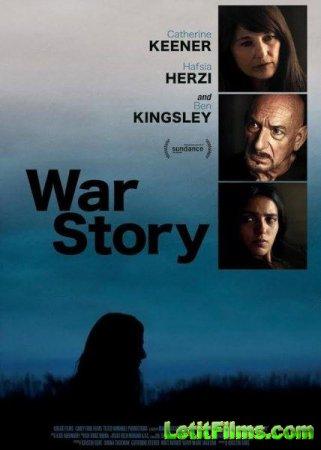 Скачать фильм Военная история (2014)