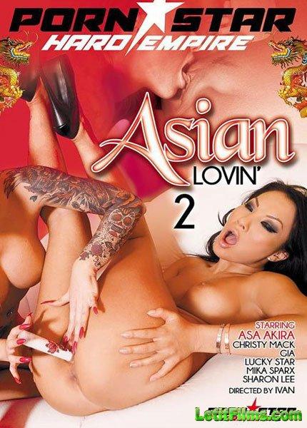 фильм азиатский секс бесплатно
