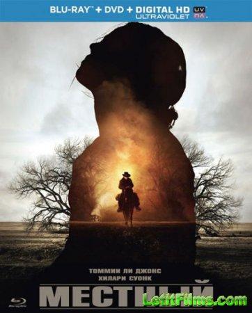 Скачать фильм Местный (2014)