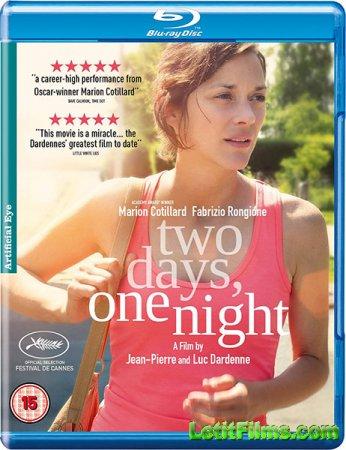 Скачать фильм Два дня, одна ночь (2014)