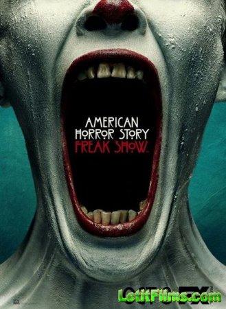 Скачать с letitbit Американская история ужасов - 4 сезон (2014)
