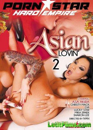 Скачать с letitbit Asian Lovin 2 (2014) DVDRip
