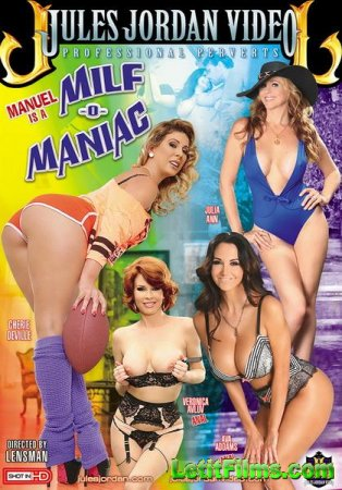 Скачать с letitbit Manuel Is A MILFomaniac (2014) WEBRip-HD
