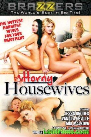 Скачать Horny Housewives 1 / Возбужденные Домохозяйки 1 [2014]