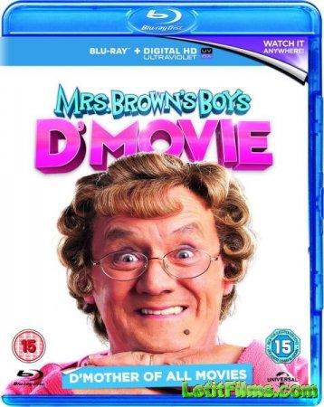 Скачать с letitbit Мальчики миссис Браун (2014)