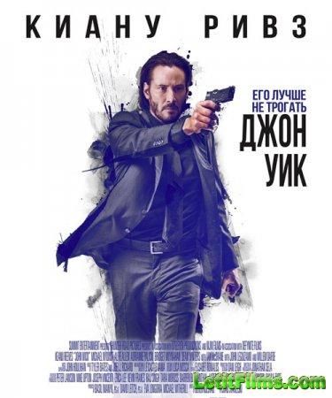 Скачать фильм Джон Уик (2014)