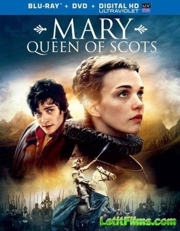 Скачать фильм Мария – королева Шотландии (2013)