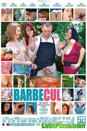 Скачать с letitbit Barbecul [2014] HD 720p