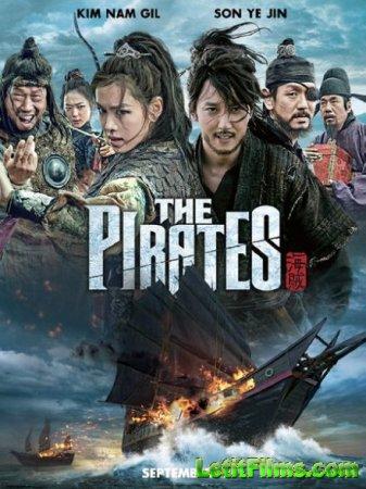 Скачать фильм Пираты (2014)