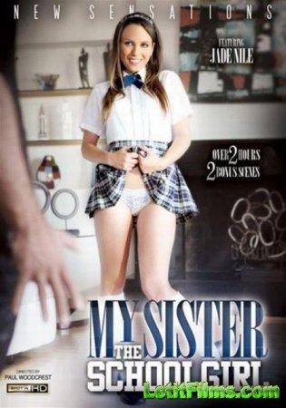 Скачать My Sister The Schoolgirl [2014] DVDRip