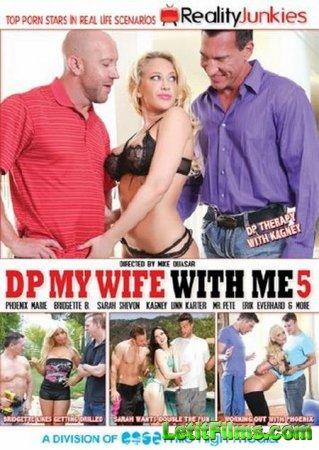 Скачать Дуплет для моей жены со мной 5 / DP My Wife With Me 5 (2014)