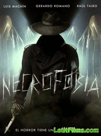 Скачать фильм Некрофобия (2014)