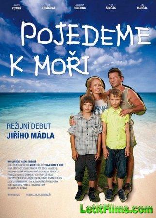 Скачать фильм Поездка к морю (2014)