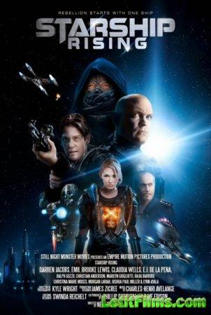 Скачать фильм Звездный крейсер: Восстание (2014)