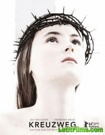 Скачать фильм Крестный путь (2014)