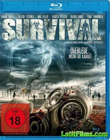 Скачать фильм Выживание (2013)