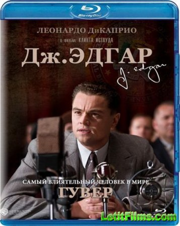 Скачать фильм  Дж. Эдгар  [2011]