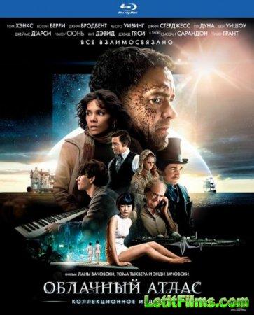 Скачать фильм  Облачный атлас (2012)