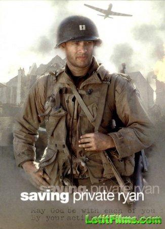Скачать фильм Спасти рядового Райана (1998)