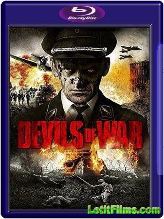 Скачать фильм Дьяволы войны (2013)