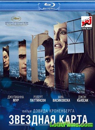 Скачать фильм Звездная карта (2014)