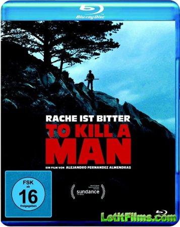 Скачать фильм Убить человека (2014)