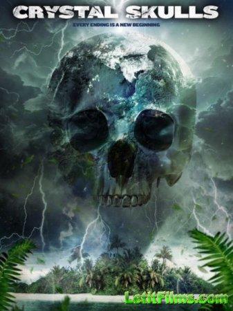 Скачать фильм Хрустальные черепа (2014)