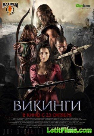 Скачать фильм Викинги (2014)