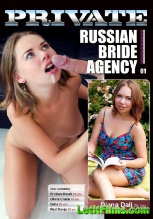 Скачать Private Specials 96: Russian Bride Agency 01 (2014) DVDRip