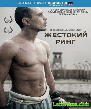 Скачать фильм Жестокий ринг / Victor Young Perez (2013)