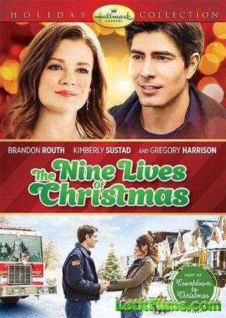 Скачать фильм Девять жизней Рождества (2014)